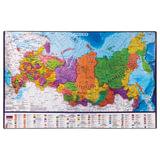 Коврик-подкладка настольный для письма BRAUBERG, 380×590 мм, с картой России