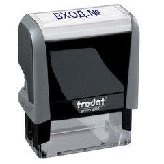 Штамп стандартный «ВХОД №», оттиск 38×14 мм, синий, TRODAT 4911P4-1.22