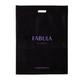 Сумка молодежная FABULA «Pepperson», натуральная кожа, на молнии, 225×285 мм, черная
