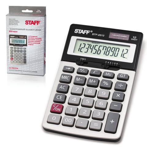 Калькулятор STAFF настольный металлический STF-2312, 12 разрядов, двойное питание, 175×107 мм