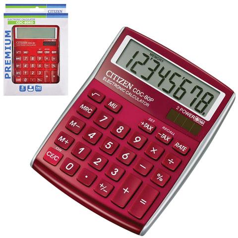 Калькулятор CITIZEN настольный CDC-80RDWB, 8 разрядов, двойное питание, 135×108 мм, бургунди