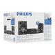 Музыкальный центр PHILIPS FXD18/<wbr/>51, DVD, DivX, VCD, MP3-CD, CD (RW), выходная мощность 300 Вт, USB, Bluetooth, NFC, черный
