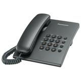 Телефон PANASONIC KX-TS2350RUT, титан, повторный набор, тональный/<wbr/>импульсный режим