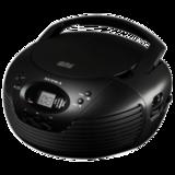 ��������� SUPRA BB-CD120U, CD, MP3, USB, AM/<wbr/>FM-�����, �������� �������� 2,4 ��, ���� ������