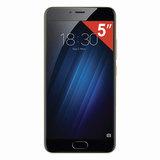 "Смартфон MEIZU M5C M710H, 2SIM, 5"", 4G, 5/<wbr/>13 Мп, 16 Гб, MicroSD, золотой, пластик"