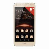 "Смартфон HUAWEI Y5 II CUN-U29, 2 SIM, 5"", 3G, 2/<wbr/>8 Мп, 8 Гб, MicroSD, золотой, пластик"
