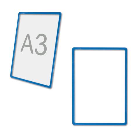 Рамка POS для ценников, рекламы и объявлений А3, синяя, без защитного экрана