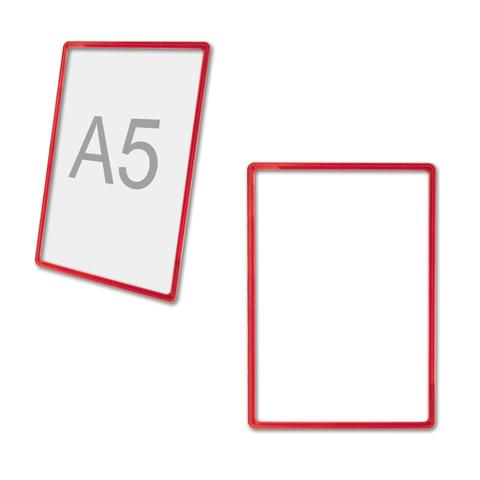Рамка POS для ценников, рекламы и объявлений А5, размер 210х148,5 мм, красная, без защитного экрана