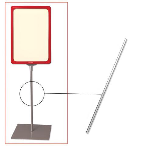 Трубка для сборки напольной стойки под рамку POS, высота 800 мм, диаметр 9 мм