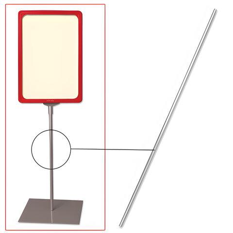 Трубка для сборки напольной стойки под рамку POS, высота 1200 мм, диаметр 9 мм