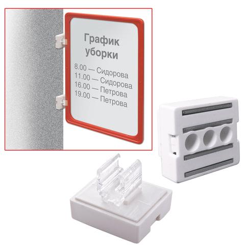 Держатель рамки POS магнитный, для крепления рамки перпендикулярно поверхности, белый