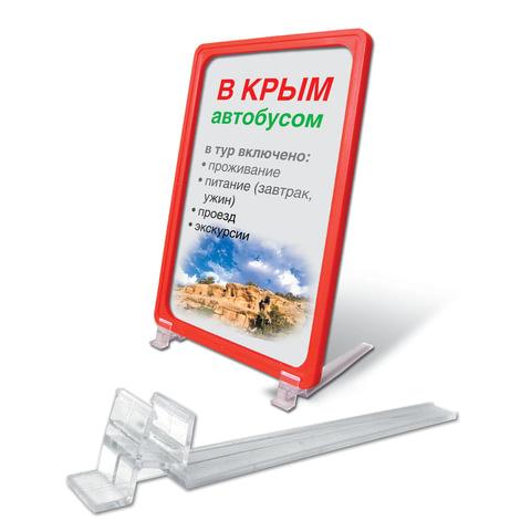 Держатель рамки POS настольный для установки под углом 75 градусов к поверхности, прозрачный