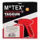 ��������-���������� ������� MOTEX MTX-05R, ����������� ����