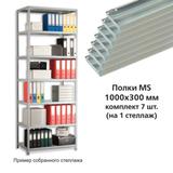 ����� MS (�1000��300 ��), �������� 7 ��. ��� �������������� ��������, ��������� � ���������