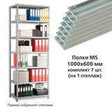 ����� MS (�1000��600 ��), �������� 7 ��. ��� �������������� ��������, ��������� � ���������