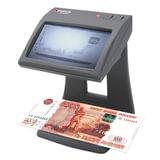 Детектор банкнот CASSIDA Primero, ЖК-дисплей 11 см, просмотровый, ИК детекция, спецэлемент «М»