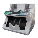 Счетчик банкнот MAGNER 75 UD, 1500 банкнот/<wbr/>мин., УФ- детекция, фасовка