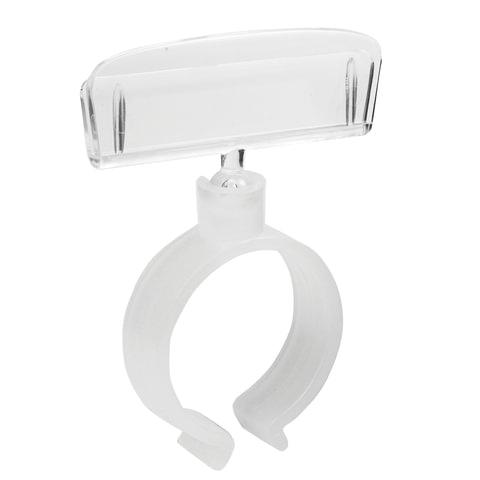 Ценникодержатели на колбасу RING CLIP, комплект 10 шт., ширина 50 мм, диаметр 30-45 мм
