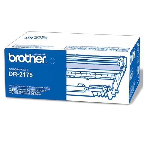 Фотобарабан BROTHER (DR2175) DCP-7030R/<wbr/>7045NR/<wbr/>MFC-7320R/<wbr/>7440NR/ HL-2140, оригинальный, 12000 стр.