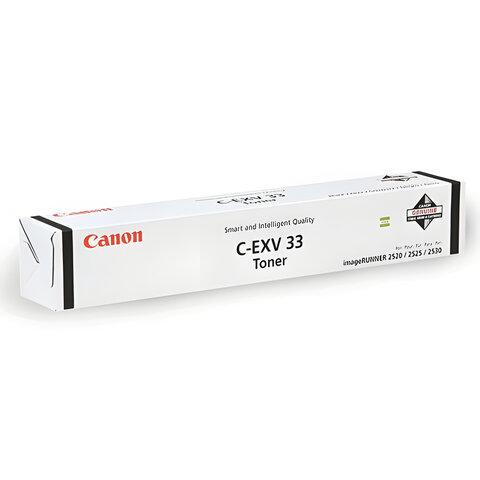 Тонер CANON (C-EXV33BK) iR2520/2520i/2525/2525i/2530/2530i, черный, ориг., 700 г, ресурс 14600 стр.