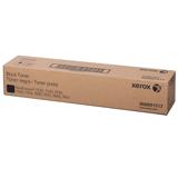 �����-�������� XEROX (006R01517) WC 7545/<wbr/>7556 � ������, ������, ������������, ������ 26000 ���.