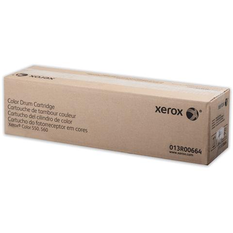 Фотобарабан XEROX (013R00664) XC 550/<wbr/>560, цветной, оригинальный, ресурс 85000 страниц