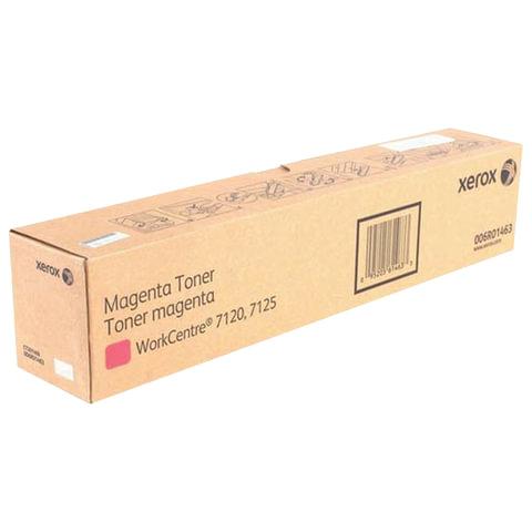 Тонер-картридж XEROX (006R01463) WC 7120/7125, пурпурный, оригинальный, ресурс 15000 стр.