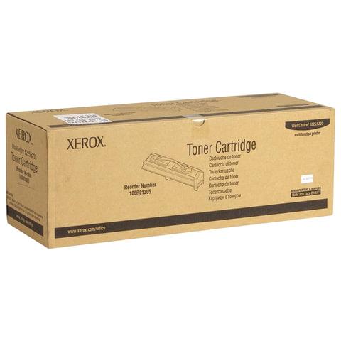 Тонер-картридж XEROX (106R01305) WC5225/5230, оригинальный, ресурс 30000 стр.