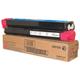 Тонер-картридж XEROX (006R01451) WC 7655/<wbr/>7755/<wbr/>DC 240/<wbr/>250/<wbr/>242 и др, пурпур, оригинальный, ресурс 2шт*34000 стр.