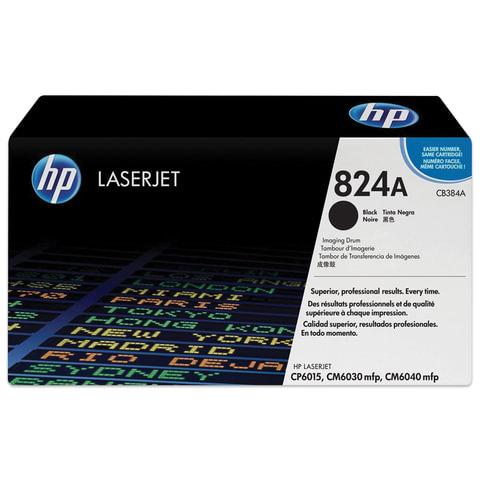 Фотобарабан HP (CB384A) ColorLaserJet CP6015/CM6030/CM6040, черный, оригинальный, ресурс 23000 стр.