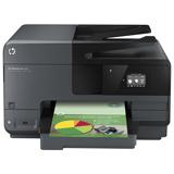 ��� �������� HP OfficeJet Pro 8610, (�������, ������, �����, ����), �4, 1200×1200, 19 �/<wbr/>���, �������, ���, Wi-Fi, LCD �/<wbr/>�(�/<wbr/>� USB)