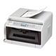 МФУ лазерное PANASONIC KX-MB2130RUW (принтер, сканер, копир, факс, телефон, PC-факс), А4, 26 с/<wbr/>мин, 12000 с/<wbr/>мес, ДУПЛЕКС, АПД, с/<wbr/>к