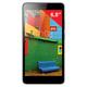 "������� LENOVO PHAB PLUS, 6,8"", 4G (LTE), Wi-Fi, 32 ��, 5/<wbr/>13 ��, ������, �������"