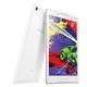 "Планшет LENOVO TAB 2 A8, 8"", 2 SIM, 3G, Wi-Fi, 16 Гб, 2/<wbr/>5 Мп, microSD, белый, пластик"