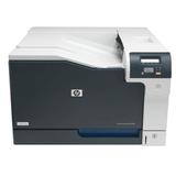 ������� �������� ������� HP Color LaserJet Professional CP5225, �3, 20 ���./<wbr/>���, 75000 ���./<wbr/>���. (��� ������ USB)