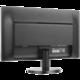 "Монитор LED 23,6"" (60 см) PHILIPS TN+film, 16:9, DVI, HDMI, D-Sub, 250 cd, 1920×1080, 5 ms, черный"