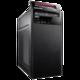 ��������� ���� LENOVO edge 73 MT INTEL Core i5-4460S, 2,9 ���, 4 ��, 500 ��, DVD-RW, Windows Professional, ������