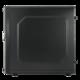 Системный блок IRU Office 310 MT INTEL Celeron G1840, 2,8 ГГц, 2 Гб, 500 Гб, DVD-RW, DOS, черный