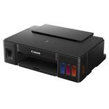 Принтер струйный CANON PIXMA G1400, А4, 4800×1200, 8,8 стр./<wbr/>мин, с СНПЧ (без кабеля USB)