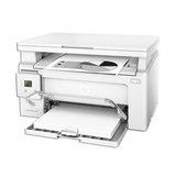 МФУ лазерное HP LaserJet Pro M132a (принтер, сканер, копир), А4, 22 стр./<wbr/>мин., 10000 стр./<wbr/>мес. (без кабеля USB)