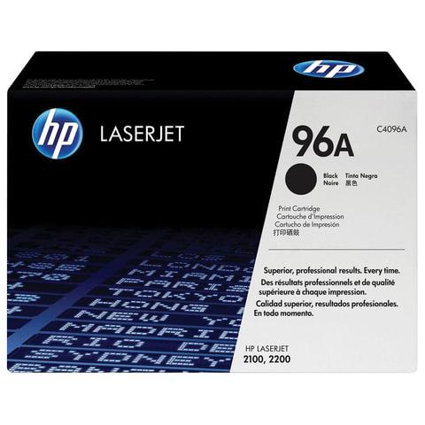 Картридж лазерный HP (C4096A) LaserJet 2100/2200 и другие, №96А, оригинальный, ресурс 5000 стр.
