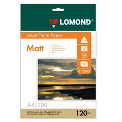 Фотобумага LOMOND для струйной печати, А4, 120 г/<wbr/>м<sup>2</sup>, 100 л., односторонняя, матовая, 0102003
