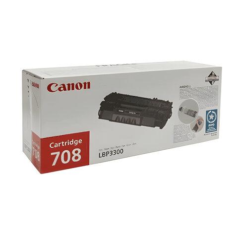 Картридж лазерный CANON (708) LBP-3300, оригинальный, ресурс 2500 стр.