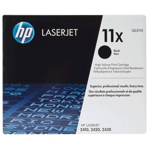 Картридж лазерный HP (Q6511X) LaserJet 2410/<wbr/>2420/<wbr/>2430, №11Х, оригинальный, ресурс 12000 стр.