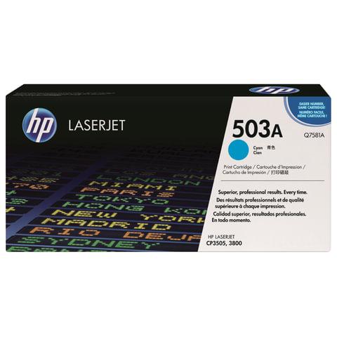 Картридж лазерный HP (Q7581A) ColorLaserJet CP3505/<wbr/>3800, голубой, оригинальный, ресурс 6000 стр.