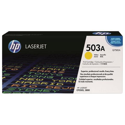 Картридж лазерный HP (Q7582A) ColorLaserJet CP3505/3800, желтый, оригинальный, ресурс 6000 стр.