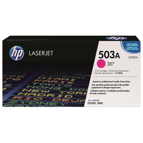 Картридж лазерный HP (Q7583A) ColorLaserJet CP3505/<wbr/>3800, пурпурный, оригинальный, ресурс 6000 стр.