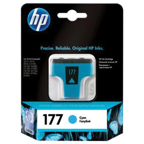 Картридж струйный HP (C8771HE) Photosmart C7283/<wbr/>C8183, №177, голубой, оригинальный, ресурс 400 стр.