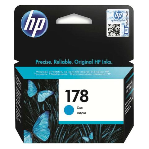 Картридж струйный HP (CB318HE) Photosmart C6383/<wbr/>D5463 №178, голубой, оригинальный, ресурс 300 стр.