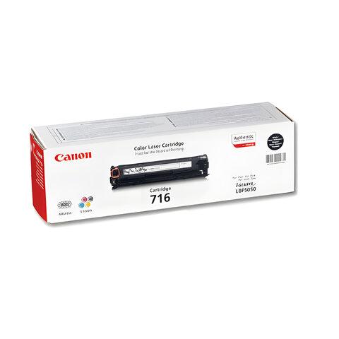Картридж лазерный CANON (716BK) LBP-5050, черный, оригинальный, ресурс 2500 стр.